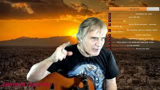 Песни под гитару Бессмертный Высоцкий. Когда я появлюсь на горизонте ...ТV №238