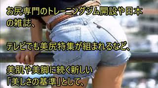 おすすめ関連動画 【あなたと同じ出身地の有名人は!?】すごい有名人を輩...