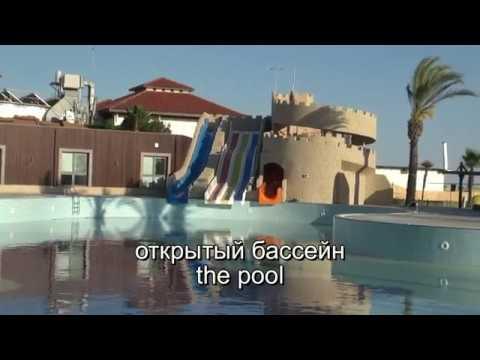 Tui Blue Palm Garden 5 Side Turkey Youtube