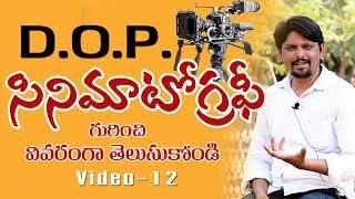 cinematography in telugu movies DOP CINEMA DREAMS ENTERTAINMENT