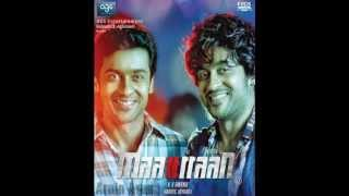 """Maattrraan"" BGM First on Net 