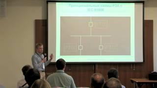 видео Проектирование трансформаторных подстанций