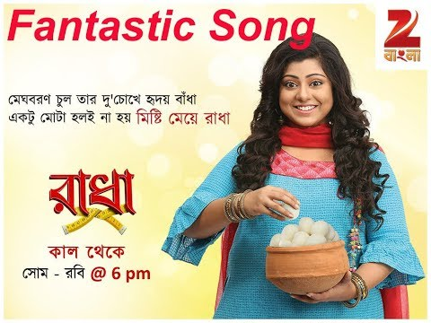 Radha Full Title Song by Zee Bangla