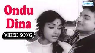 Ondu Dina - Hasiru Thorana - Rajkumar Kannada Songs