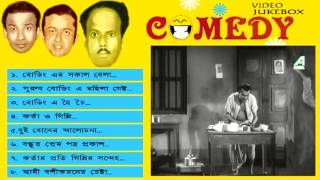 Best Comedy Scenes - Bhanu Banerjee - Video jukebox