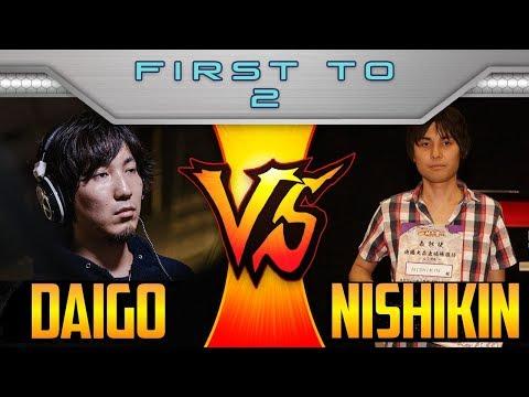 SFV ▰ Daigo Vs Nishikin 【FT2 x 3 ▰ Street Fighter V】