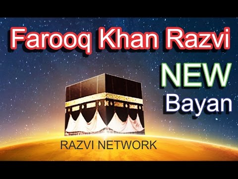 farooq khan razvi sahab new (HD) Mothbari PWD 2017 on kya ...