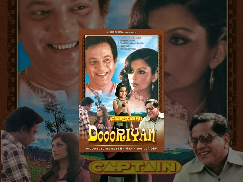 Dooriyan | 1979 | Full Length Hindi Movie | Sharmila Tagore Uttam Kumar |