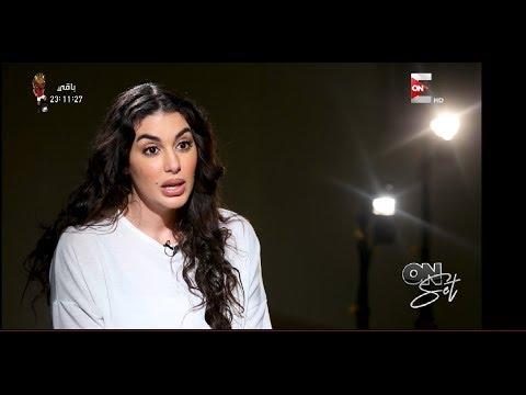أون ست - ياسمين صبري: الراحل محمود عبد العزيز قالي بطلي تمثيل أول ماشافني