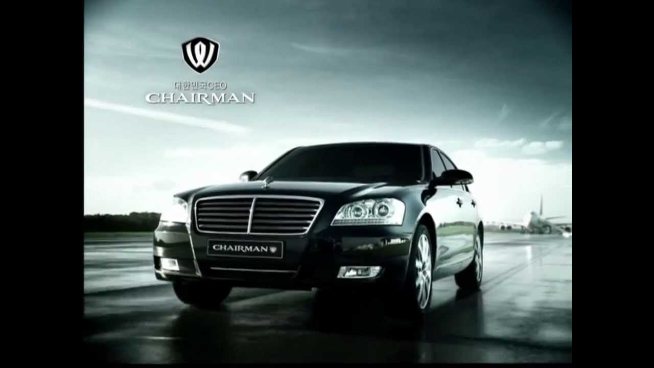 Ssangyong Chairman W 2008 commercial (korea) - YouTube
