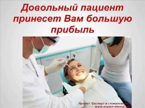 Чего боятся пациенты идя к врачу