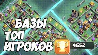 Топ базы деревни строителя Clash of Clans!