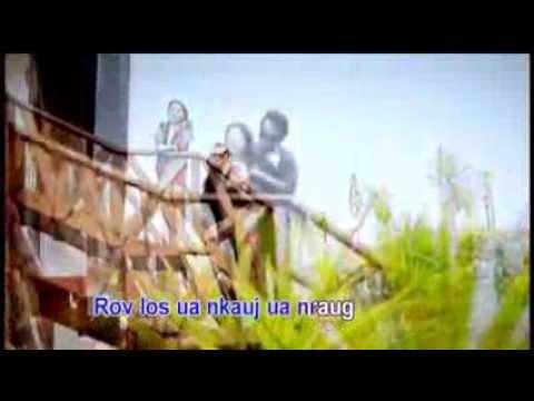 Hmong Music - Xav Kom Rov Muaj Dua Ib Hnub thumbnail