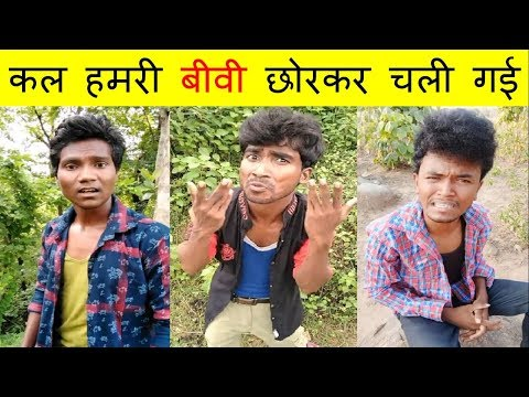 Prince Kumar Comedy | Prince Comedy | Prince Kumar | Vigo Video | PRIKISU Series | Part 154