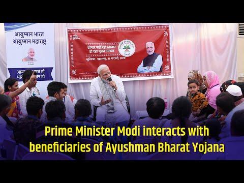 Prime Minister Modi interacts with beneficiaries of Ayushman Bharat Yojana