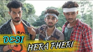 DESI HERA PHERI || FUNNY SHORT MOVIE || KANGRA BOYS 2018