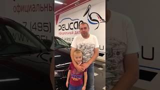 Нашел по интернету Пеликан Моторс и купил авто!