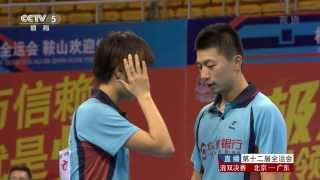 2013 China National Games (mx-final) Ma ...