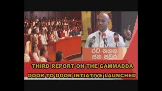 Third report on the Gammadda door to door initiative launched Thumbnail