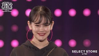 SELECT STORE by TGC|マイナビ presents TOKYO GIRLS COLLECTION 2018 S/S 小貫莉奈 検索動画 6