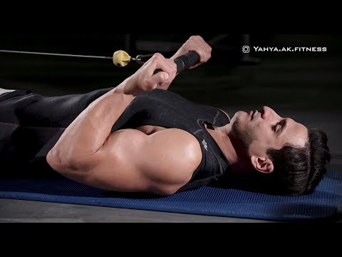 Lying Cable Curl - Biceps Exercise