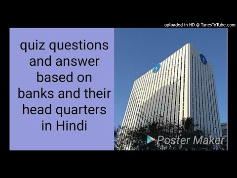quiz questions and answer based on banks and their head quarters in hindi #educational video 26