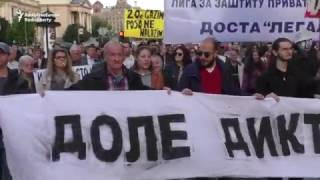 Anti-Government Protesters Rally Outside Offices of Pro-Government Tabloid