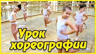 Открытый урок по танцам, Хореография. ДШИ №11