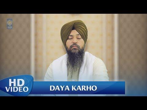 Daya Karho - Bhai Mehtab Singh Ji Jalandhar Wale | Gurbani Shabad Kirtan - Amritt Saagar