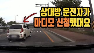 1371회. 나란히 달리던 차가 깜빡이 켜면서 급차로변경, 그런데도 80:20 주장하면서 마디모 신청했다네요.