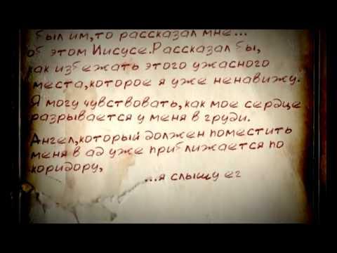 Синоним su cловарь синонимов cинонимы слов русского