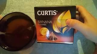 Мини обзор на чай CURTIS со вкусом банана