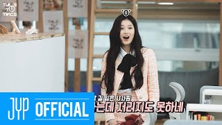 "TWICE REALITY ""TIME TO TWICE"" TDOONG Entertainment Season 2 EP.03"