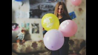 Мой День Рождения:)...