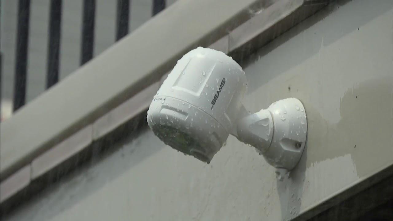 Mr Beams S 2 200 Lumen Security Motion Sensor Spotlights
