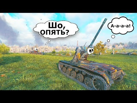 ПРИКОЛЬНЫЕ моменты из World of Tanks #64