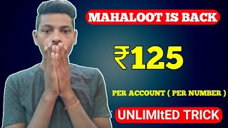Watch this video till the enjoy..... Don't forget to subscribe our ...