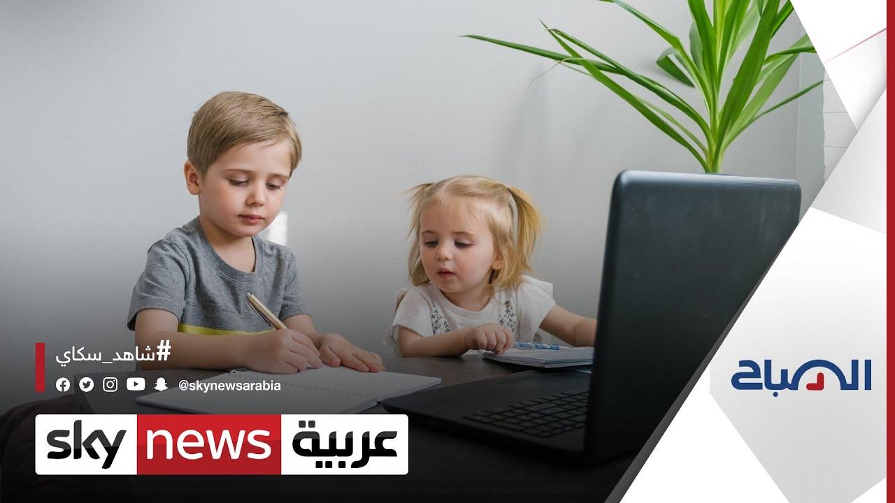 الصباح | أطباء يحذرون من تداعيات إقفال المدارس على الأطفال والأهل  - نشر قبل 3 ساعة