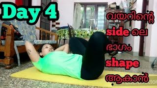 Belly fat reducing challenge Day 4
