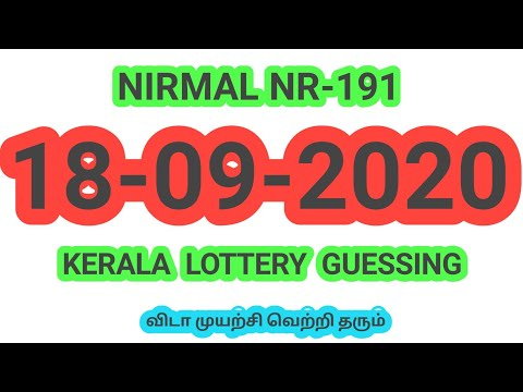 18-09-2020 | Nirmal Lottery NR-191  | Kerala Lottery Guessing And Chart | Today Guessing Only
