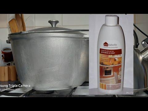 Тестирую средство для чистки духовок и плит от ФАБЕРЛИК  #Feberlik