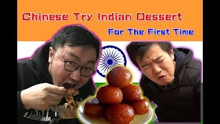 Chinese Try Indian Dessert For The First Time!!!😱😱😱
