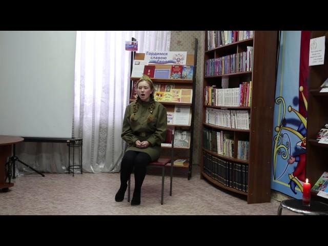 Изображение предпросмотра прочтения – АлисаКоваленко читает произведение «Зинка» Ю.В.Друниной