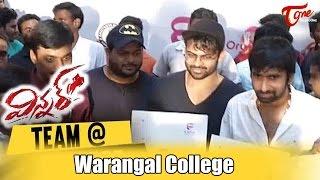 Winner Team @ Chaitanya College in Warangal    Sai Dharam Tej, Rakul Preet