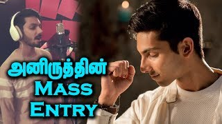 Aniruth Mass Entry After Rum | Vivegam - Surviva Song | | Ajith Kumar | Anirudh Ravichander | Siva