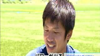 2016カマタマーレ讃岐 西 弘則選手インタビュー