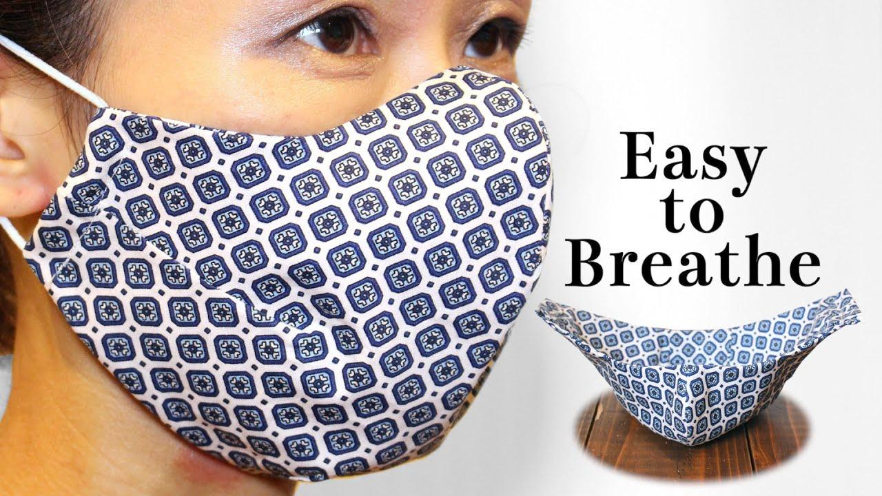 Sewing Patterns Mask