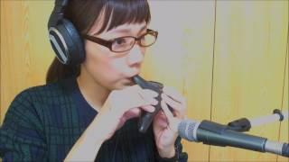 村下孝蔵「踊り子」をアルトオカリナで演奏してみました。 使用楽器:Cl...