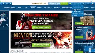 Заработок на ставках на спорт в букмекерских конторах в интернете