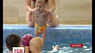 У Рівному пройшли перші змагання з плавання серед немовлят